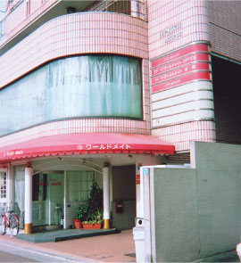 113_kansai-center