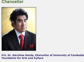 半田晴久カンボジア大学総長が、カンボジア王国政府の上級大臣級顧問に任命