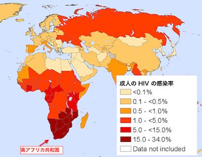 世界保健機構 / WHO 2006年