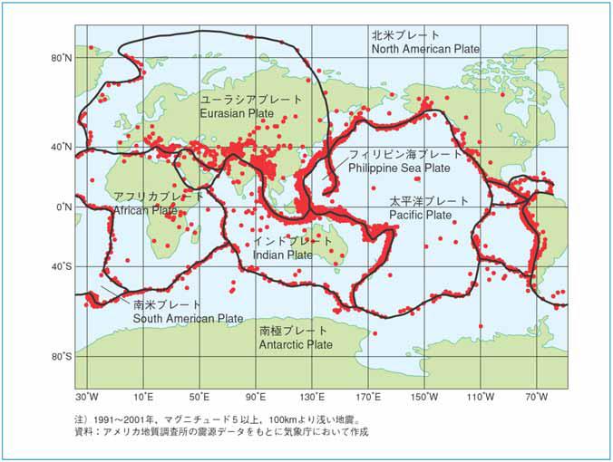 世界の地震の2割は日本でおきている