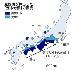 西日本でおきた、マグニチュード9の巨大地震