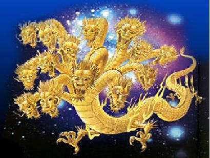 九つの頭を持つと言われる箱根九頭龍神