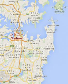 オーストラリアのシドニー