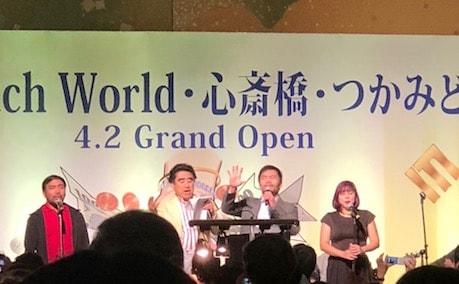 HANDA Watch WorldとISPS アンバサダーに就任したマニー・パッキャオ、Forbes JAPAN インタビュー記事
