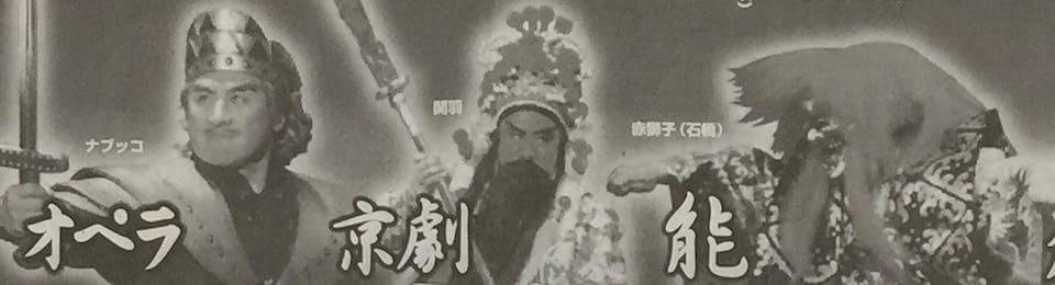 深見東州 (ワールドメイト代表) 氏の実像に迫るサイト