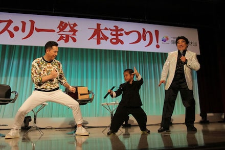 ブルース・リー祭のドニー・イェン、ユン・ピョウの映像が、HANDA.TVで放映中