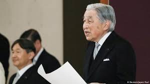 平成から令和へ、皇室と日本、世界の弥栄を祈念して