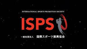 国際スポーツ振興協会が、ヴェルディのスポンサーを降りざる得ない事情の陰にあるもの