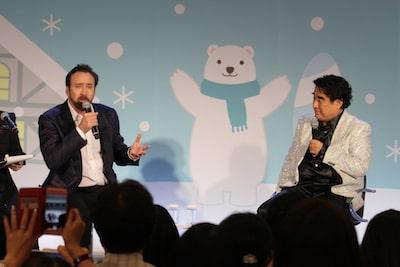 2018深見東州 (半田晴久) 関連イベント