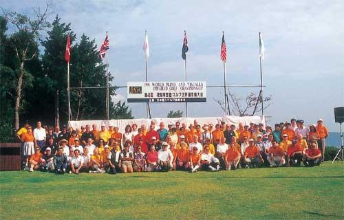 ブラインドゴルフ大会
