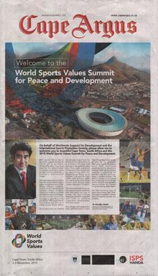 第4回スポーツ平和サミット